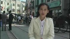 功夫 人物访谈之黄圣依元华