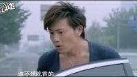"""《车在囧途》主题曲""""车在囧途""""MV"""