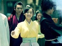 《屏里狐》同名主题曲MV