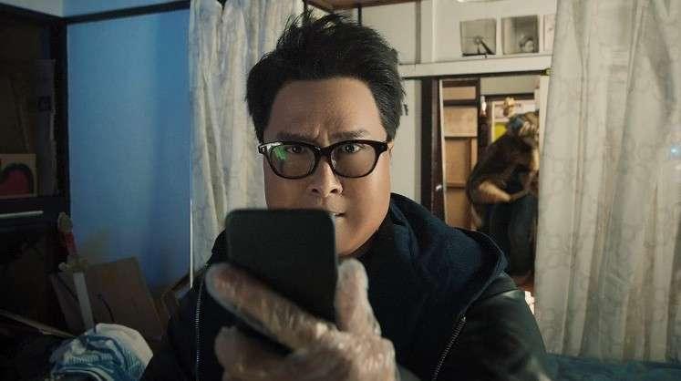电影《肥龙过江》曝定档预告