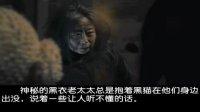 《笔仙惊魂》剧透截图