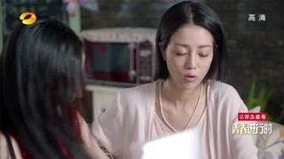 漂亮的李慧珍第27集精彩片段1525774508332