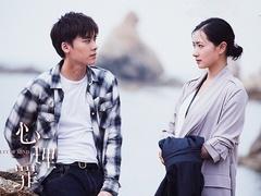 《心理罪》同名片尾曲MV 李易峰廖凡侵心之战