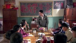 《历史转折中的邓小平》北大学生会各抒己见为阅兵式做积极准备