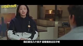 理娱打挺疼 15韩剧《鬼怪》神吐槽