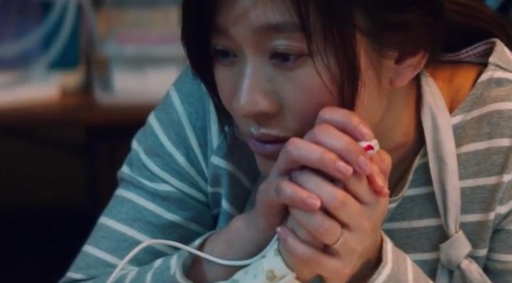 《沉睡的人鱼之家》曝台版中字预告片