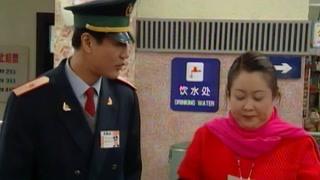 《候车室的故事》站长竟然帮王秀花介绍对象!
