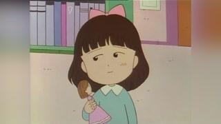 小丸子问姐姐要娃娃 想要把她送给典子