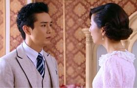 【新京华烟云】第35集预告-李承铉与情人计谋坦白