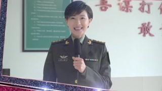 《尉官正年轻》拜年视频