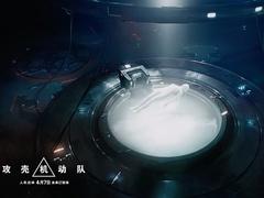 """《攻壳机动队》正片片段 """"少佐""""水中制敌霸气尽显"""