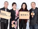 《捉迷藏》全国首映会观众惊叫 杨幂举牌盛赞