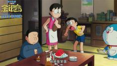 """哆啦A梦:大雄的金银岛 """"听妈妈话的爸爸是笨蛋吗?""""片段"""