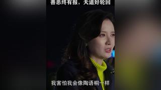 当初邹男踩着师姐上位,现在她的报应终于来了#三个奶爸 #张萌 #宅家dou剧场