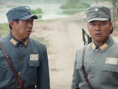 铁血将军第29集预告片