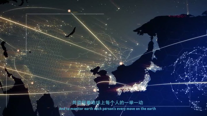 三体 其它花絮2:发布会视频之入侵地球 (中文字幕)