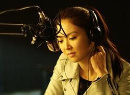 《青魇》声音版宣传片 薛凯琪扮失眠电台DJ讲故事