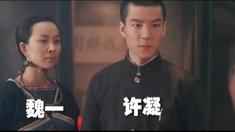 少年邓恩铭 预告片