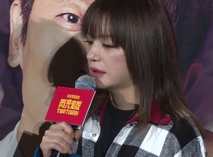 《两只老虎》首映 赵薇谈演员健康问题