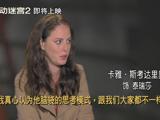 《移动迷宫2》新中文特辑 惊心动魄的末日逃亡即将登场
