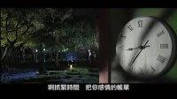 刘德华 【下次不敢】 mv (电影 童梦奇缘 主题曲)