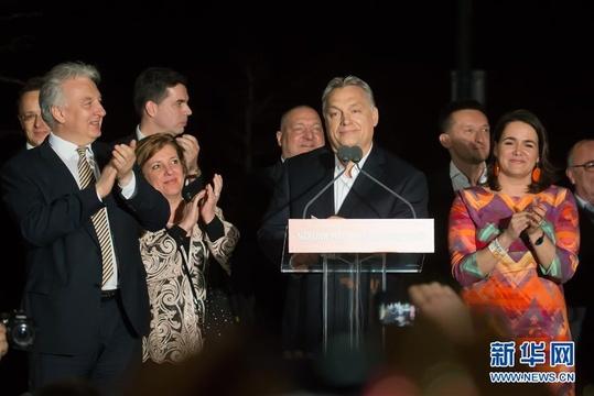 匈牙利执政联盟在国会选举中获压倒性胜利