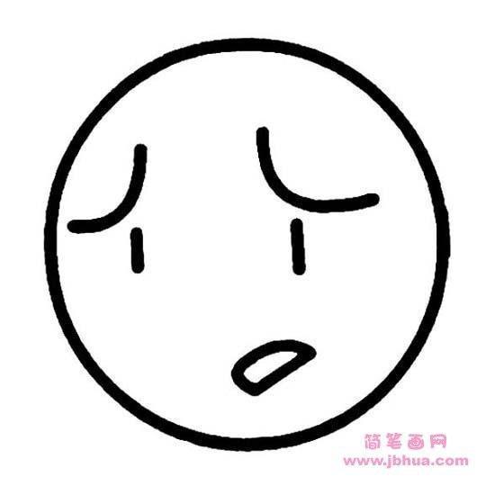 表情 哭简笔画表情图片大全 12张 3 表情图片 表白图片网 表情
