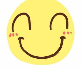 表情 生气的简笔画表情符号 简笔画表情符号萌表情 表情符号简笔画