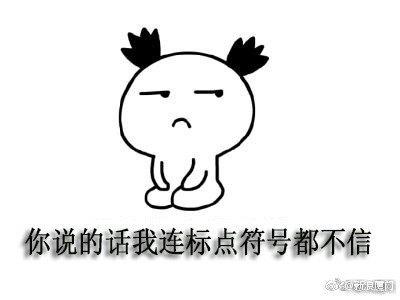 表情 简笔画表情包萌表情小人 第1页 一起QQ网 表情