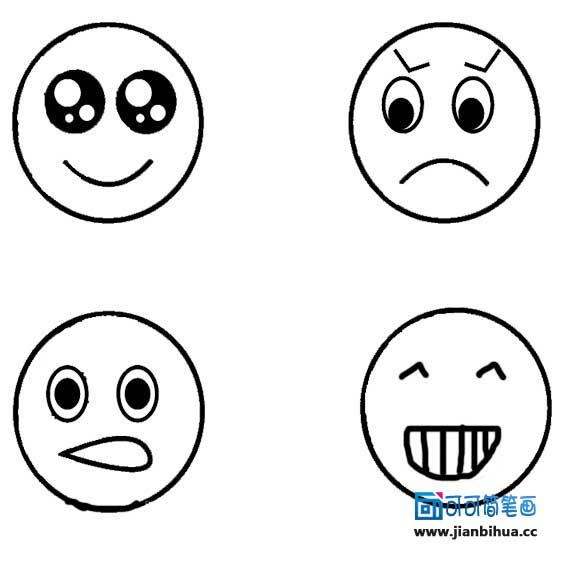 表情图喜怒哀乐简笔画 18张 表情图片 表白图片网 表情