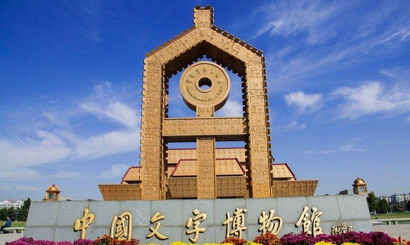 林州gdp_五位一体 打造 美太行(2)