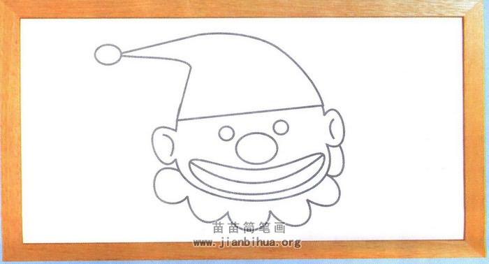 表情 小丑头像简笔画图片 教程 表情