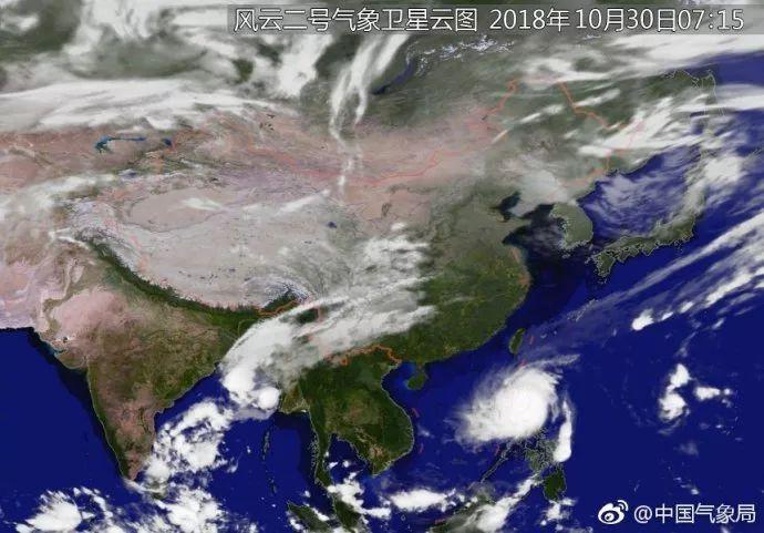 3@中国气象局 风云二号气象卫星云图2018年10月30日07:15-表情 风 图片