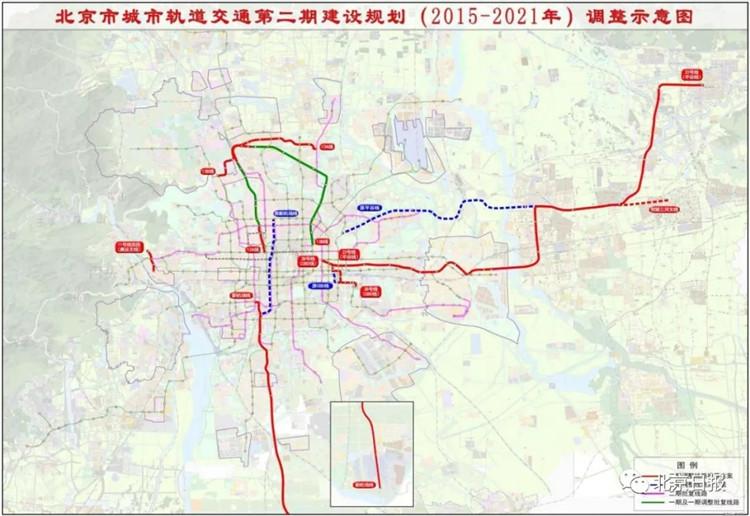 表情 最新规划图来了 北京地铁要通到北三县 网易房产 表情