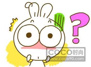 兔子字符画-OCO时尚 w.coco90.com