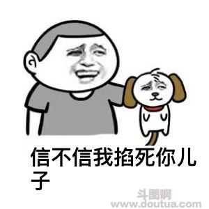 #过年#晕倒掐人中,NO!