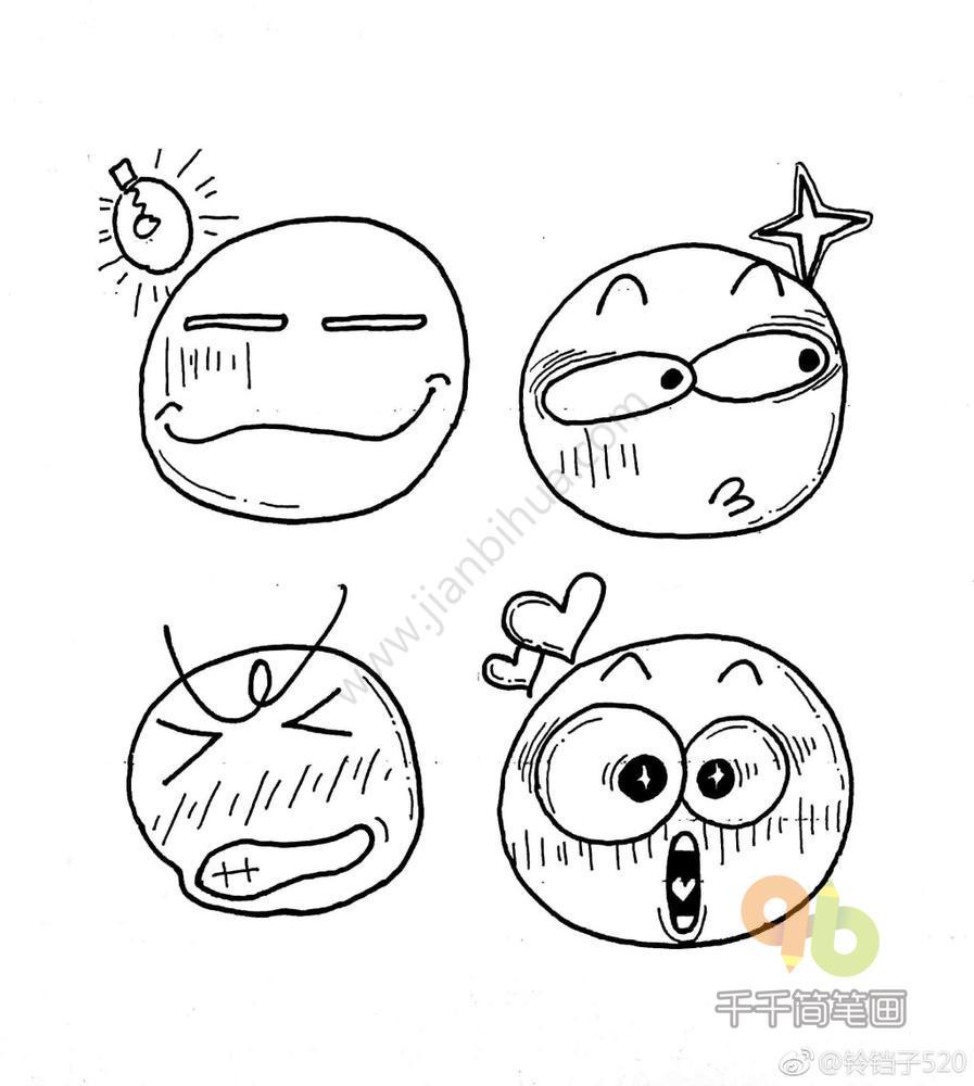 表情 魔性表情包简笔画 简约型文化普通难度 表情包 千千简笔画 表情