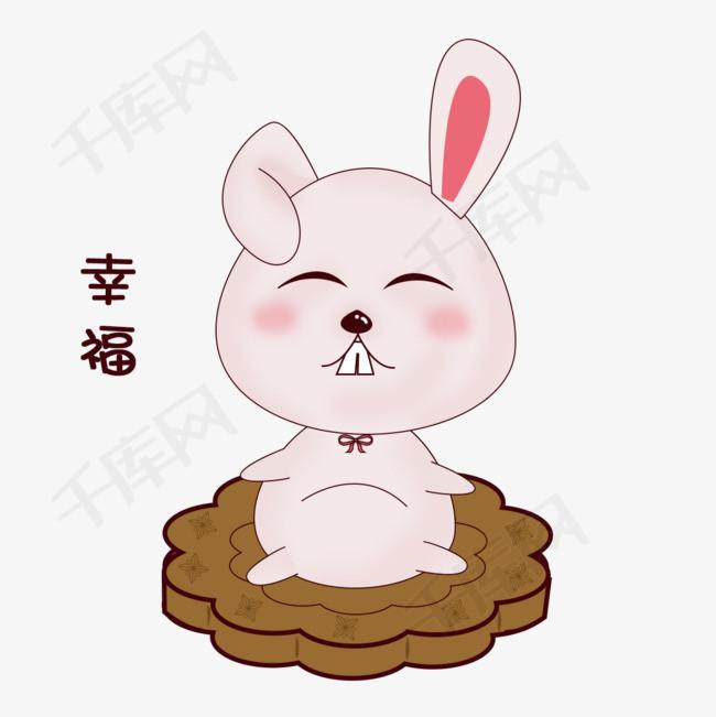 通手绘可爱粉粉小兔子中秋节吃月饼表情包幸福素材图片免费下载