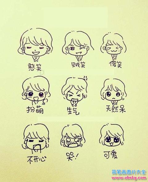 8 不开心 画笔画图片灰金 ww twgwws.cbslky.com 表情