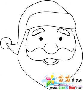 表情 如何画卡通圣诞老人的脸简笔画4张图片教程 第4张 表情