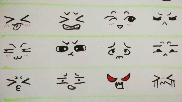 表情 简笔可爱表情图片大全 8张 表情图片 表白图片网 表情