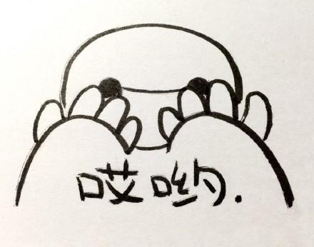 表情 萌萌哒表情包简笔画大全 萌萌哒小仓鼠的表情包 表情