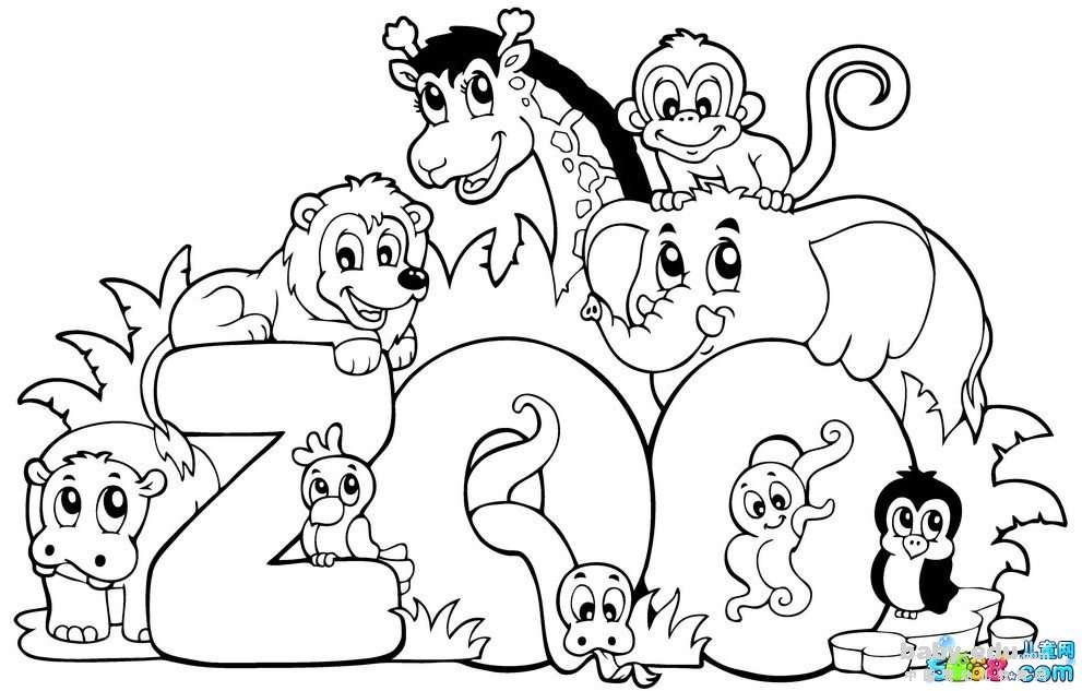 表情 儿童动物简笔画大全 动物来聚会 动物简笔画 中国婴幼儿教育网
