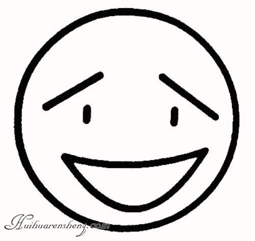 表情 简笔画人物面部表情 喜 人物简笔画 绘画人生 表情图片