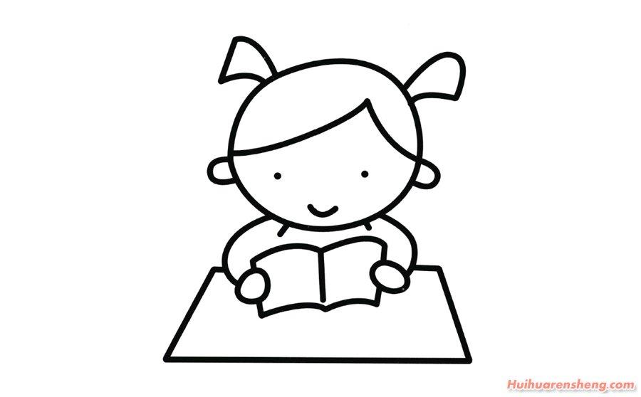 表情 读书的小女孩简笔画画法小女孩简笔画分步骤详解 人物简笔画 绘画人生 表情