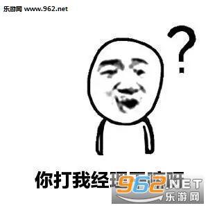 表情 我爱你表情包囹 a b x 我爱你中国歌谱 我爱你中国钢琴谱原版 我