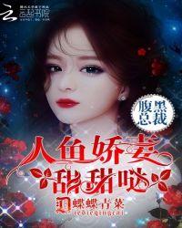 2019恋爱动o+排行榜_表情 言情小说 好看的言情小说 2019言情小说排行榜