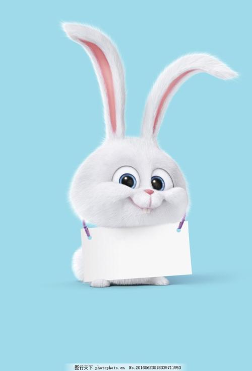 表情 雪球兔子简笔画 可可兔子简笔画 兔子兔子简笔画 大班兔子简笔画 系统之家网 表情