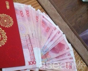 表情 红包一百元人民币图片 图片大全 表情