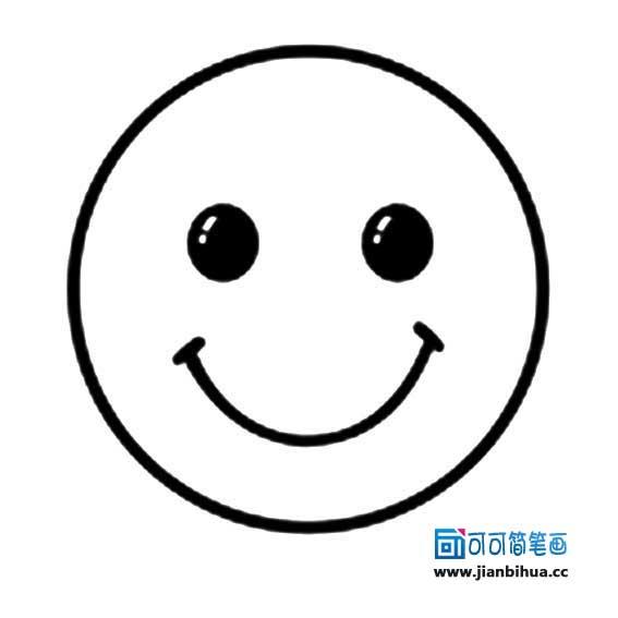 表情 可爱笑脸简笔画 奔跑网 表情
